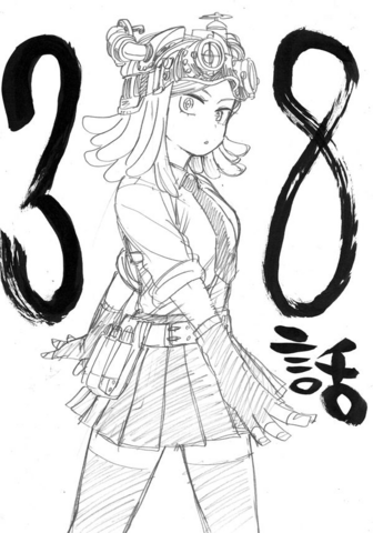 File:Chapter 38 Sketch.png
