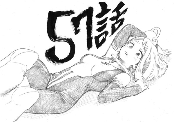 Файл:Chapter 57 Sketch.png