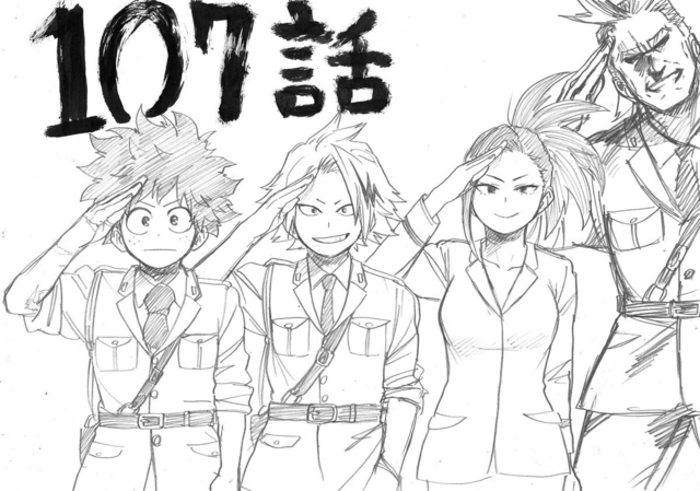 File:Chapter 107 Sketch.png