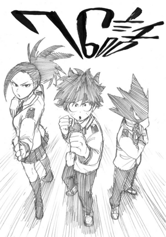 File:Chapter 76 Sketch.png