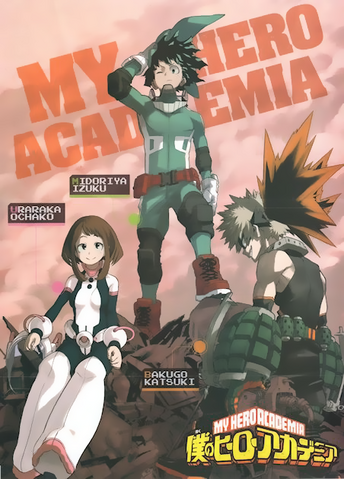 Файл:Color Page 1.png