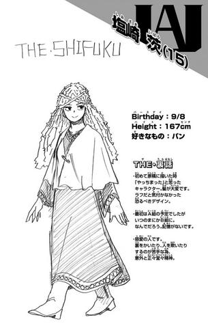 File:Ibara Volume 4 Profile.png
