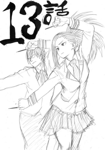 Файл:Chapter 13 Sketch.png