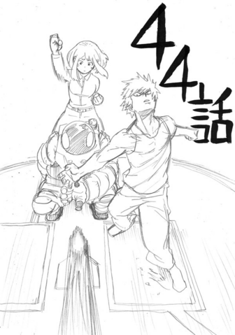 Файл:Chapter 44 Sketch.png