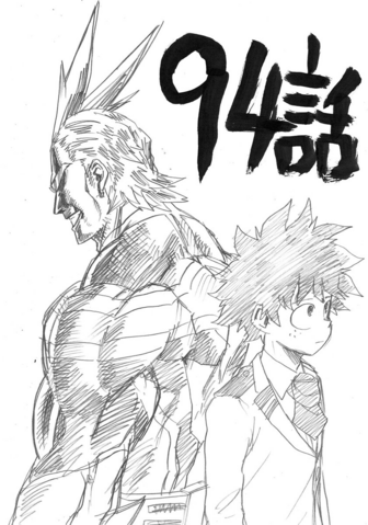 Файл:Chapter 94 Sketch.png