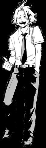File:Denki Kaminari Full Body Uniform.png