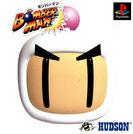 Bomberman Party Edition JP Box