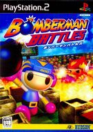 Bomberman Battles Box (Hardball)