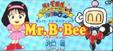 Mr B bee