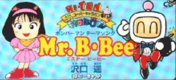 File:Mr B bee.PNG