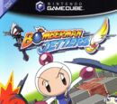 Bomberman Jetters (video game)