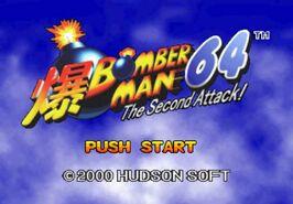 B64TSAStartScreen