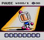 Pause BGB3