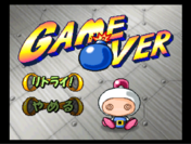 Game Over B642001