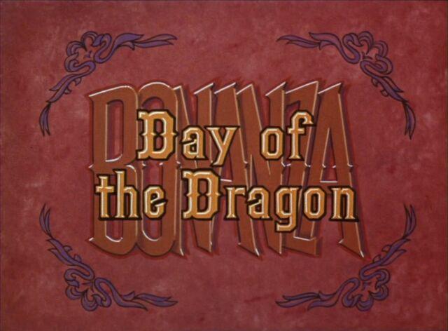 File:Dragon000.jpg