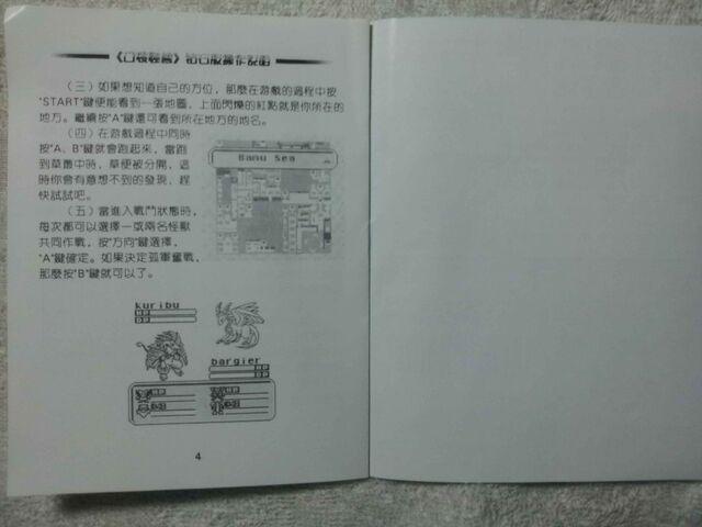 File:20131223 180220.jpg