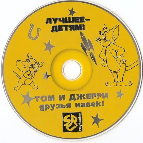 File:Tom and Jerry Friends Forever - cd.jpg