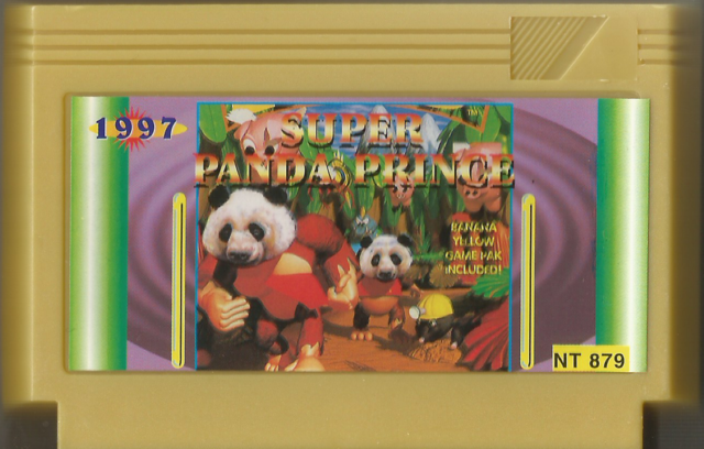 File:Pandaprince cart-300dpi.png