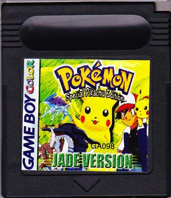 File:Pokemonjadecart.png