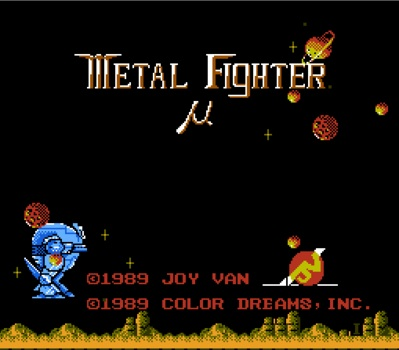 File:Metalfighter.jpg