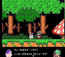 File:Super Mario 25-1.png