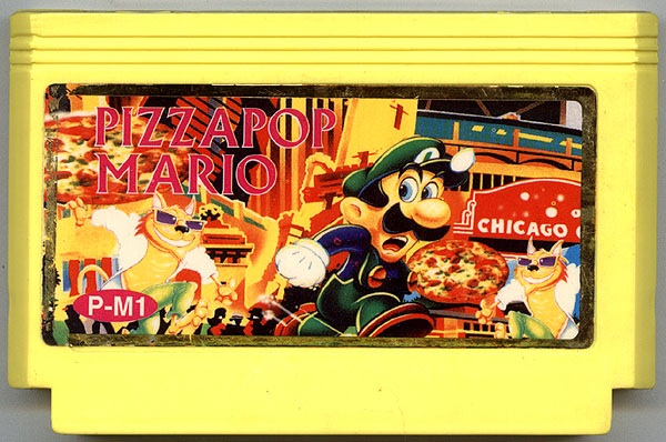 File:Mario23.jpg
