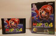 Super-Mario-4-Space-Odyssey-para-Megadrive-2-1024x656