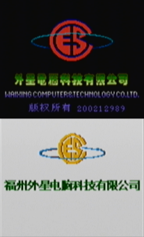 File:Waixing logos gb.png