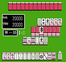 File:AVJJMJ2-gameplay.png
