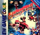 Donkey Kong 5: The Journey Of Over Time And Space