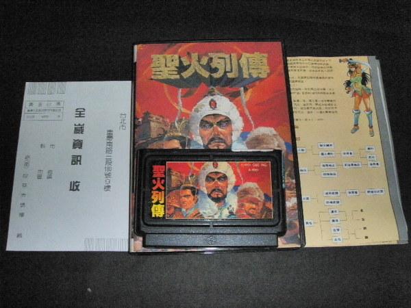 File:ShengHuoBox.jpg