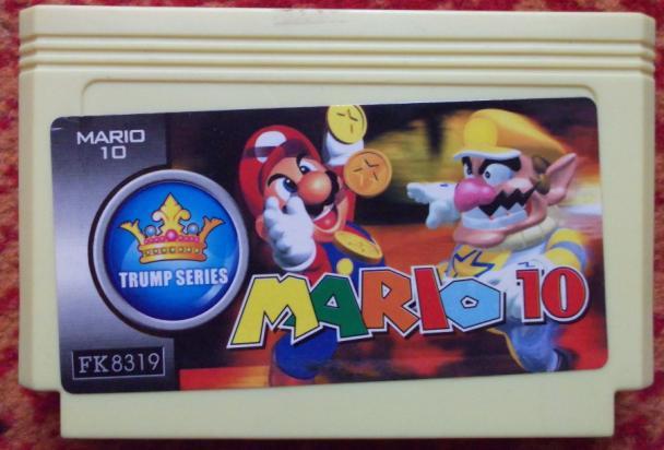 File:Super Mario Bros 10 Kung Fu Mari.JPG