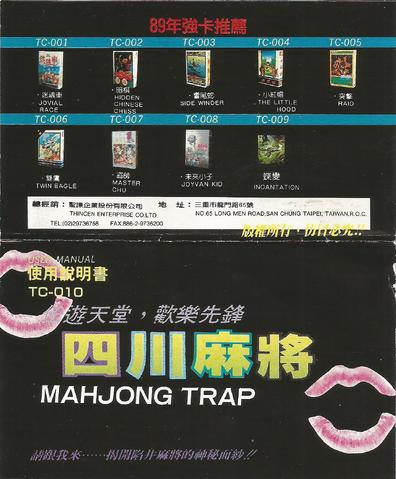 File:Mahjongtrap-fc-manualf.png