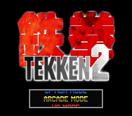 File:Tekken 2 (World) (Unl).jpg
