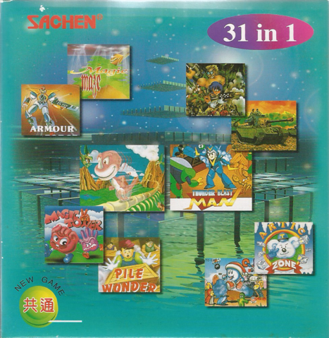 File:31-in-1 gbc-front-200dpi.png