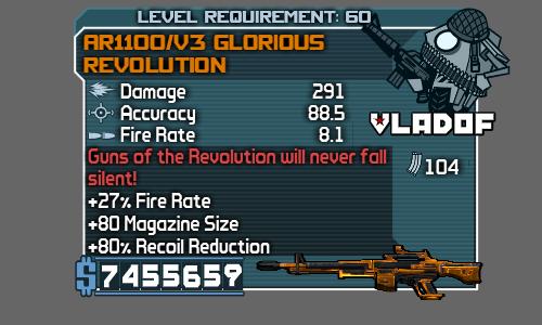 File:V3 Glorious Revolution.leoray2008.png