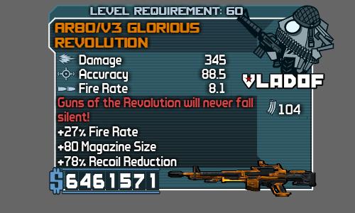 File:V3 Glorious Revolutio.png