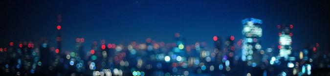 Americhino-city-header.jpg