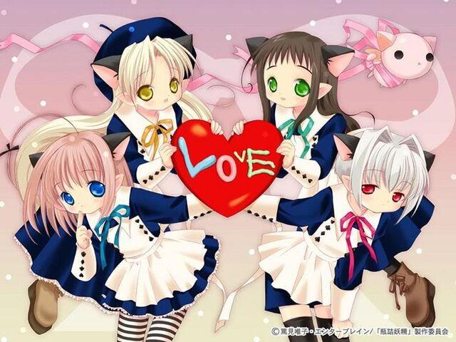 File:Lovebaka.jpg