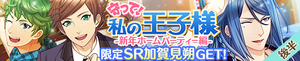 Banner - New Year Home Party -