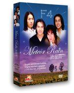 Meteor-Rain-YA-Entertainment