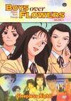 Anime-DVD-7