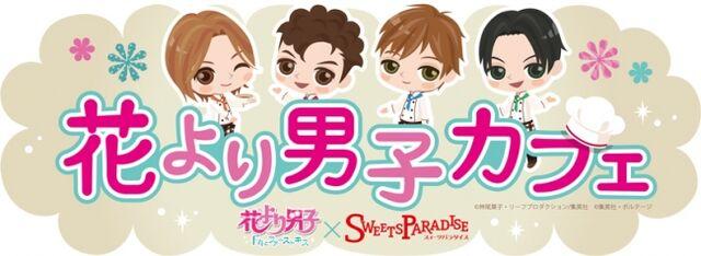 File:Hanadan-Cafe.jpg