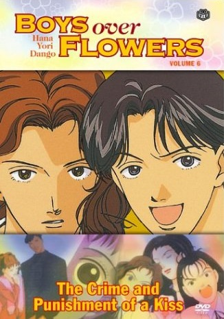 File:Anime-DVD-6.jpg