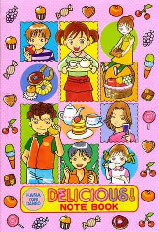 File:Furoku-2000.jpg