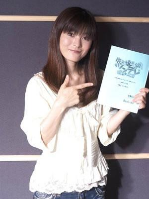 Ryoka-Yuzuki