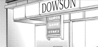 File:Dowson.jpg