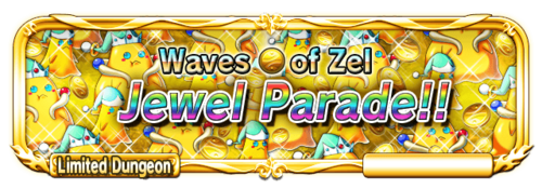 Sp quest banner guerrilla jewel