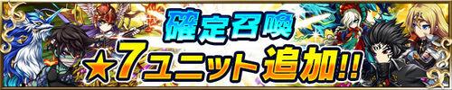 JP Maint banner 071017