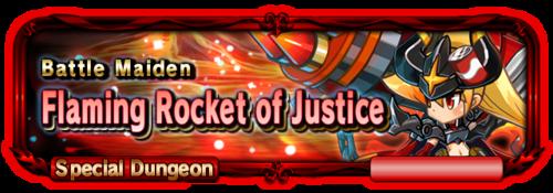 Sp quest banner 801000